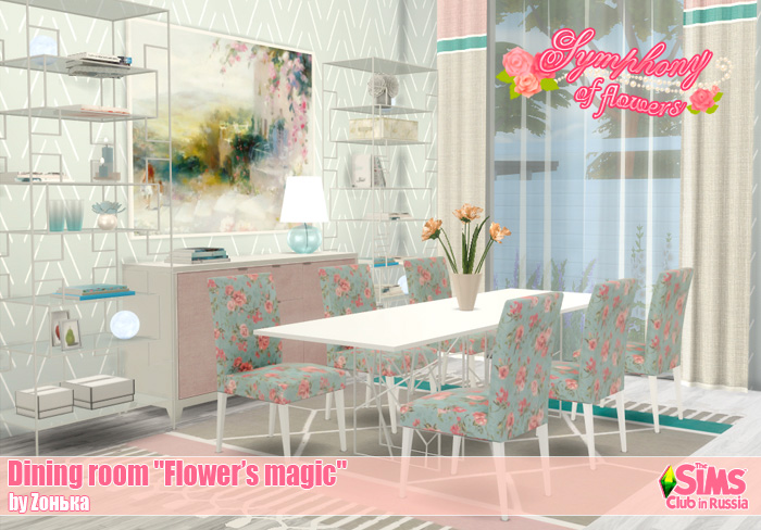 """Dining room """"Flower's magic"""" by Zонька"""
