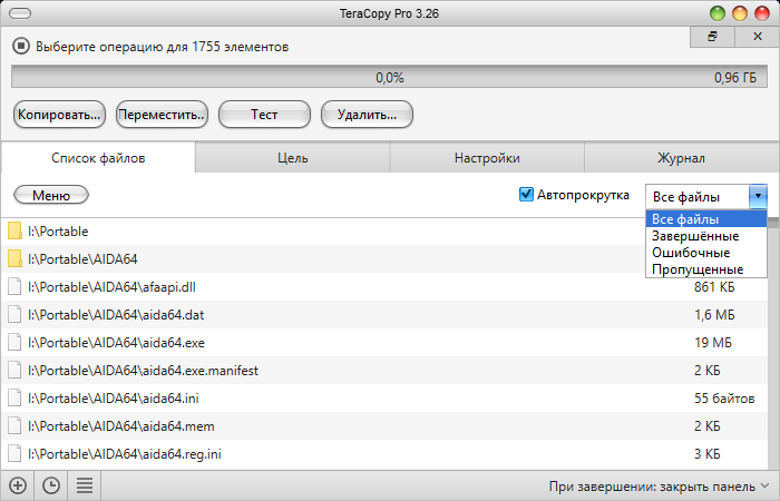 teracopy pro torrent