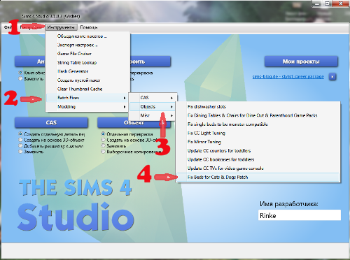 The Sims 4: Deluxe Edition [v 1.36.102.1020] RePack от xatab