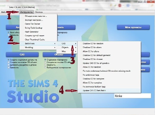 The Sims 4: Deluxe Edition [v 1.36.104.1020] RePack от xatab