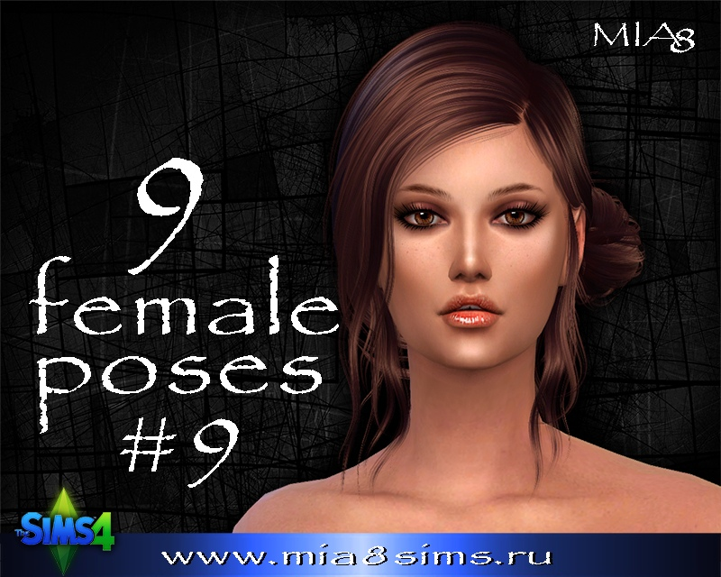 TS4 9 female poses#9 by Mia8