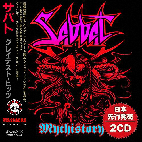 Sabbat - Mythistory (Compilation) / [2020, Thrash Metal, MP3]