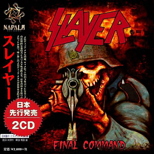 Slayer - Final Command (Compilation) / [2020, Thrash Metal, MP3]
