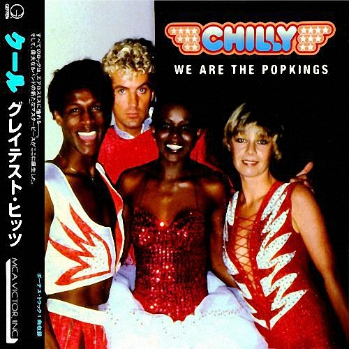 Chilly - We Are The Popkings (Compilation) / [2020, Disco, MP3]
