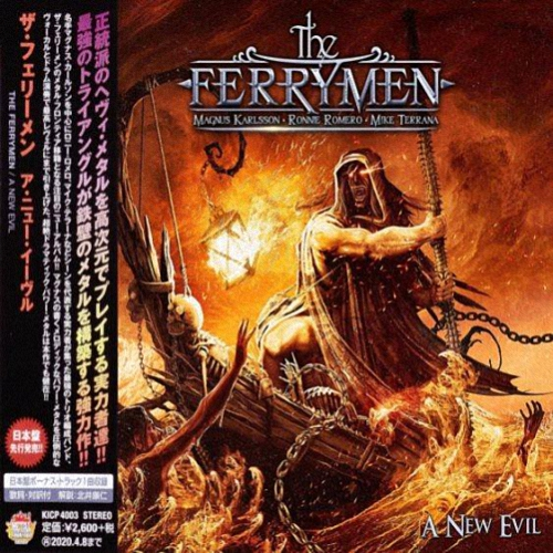 The Ferrymen - A New Evil (Japanese Edition) / [2019, Power Metal, MP3]