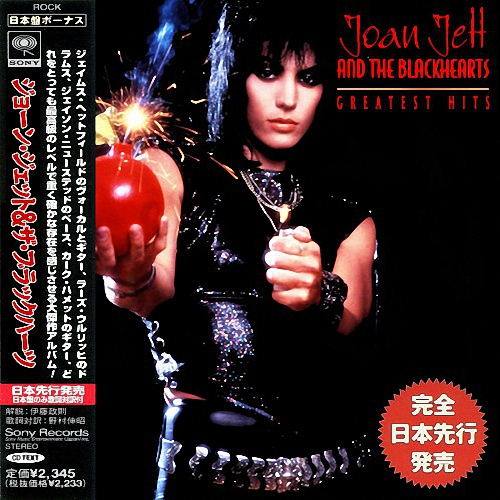 Joan Jett & The Blackhearts - Greatest Hits / [2020, Hard Rock, MP3]
