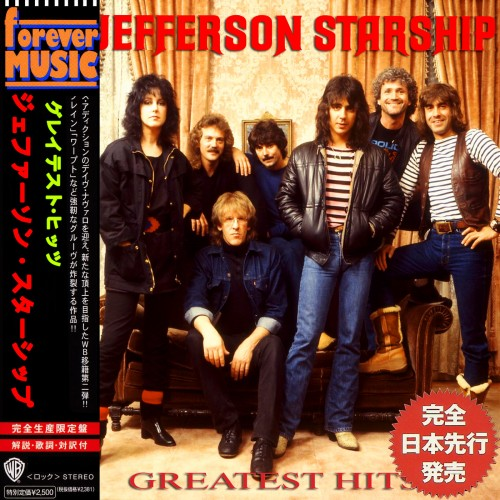 Jefferson Starship - Greatest Hits / [2020, Rock, MP3]