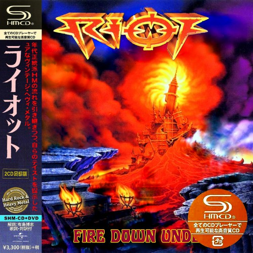 Riot - Fire Down Under (Compilation) / [2020, Heavy Metal, MP3]