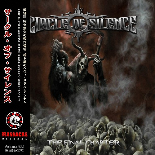 Circle Of Silence - The Final Chapter (Compilation) / [2020, Power Metal, MP3]