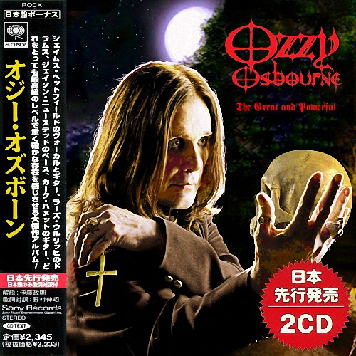 Ozzy Osbourne - The Great and Powerful / [2020, Heavy Metal, MP3]