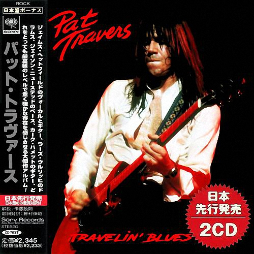 Pat Travers - Travelin' Blues (Compilation) / [2020, Blues Rock, Hard Rock, MP3]