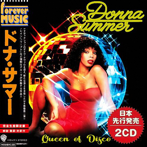 Donna Summer - Queen of Disco (Compilation) / [2020, Disco, Soul, Pop, Dance, MP3]