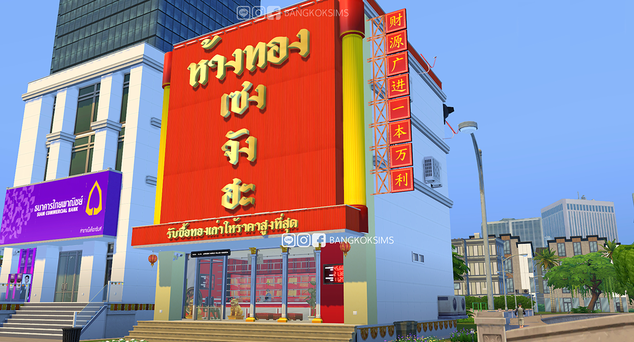 Yaowarat_gold_shop_in_thailand by Bangkoksims