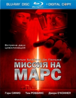 Миссия на Марс / Mission to Mars (2000) BDRip-AVC